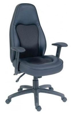 Tresto Executive Office Chair With Soft Edge Black Leather Back With Mesh Insert And Extra Large Seat