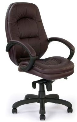 Trojan Managers Chair In Burgundy Leather With Padded Armrests
