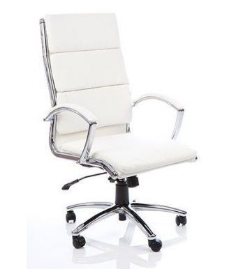 Classique Ivory Leather Designer Computer Chair