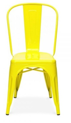 Tollix V4 Side Chairs In Yellow