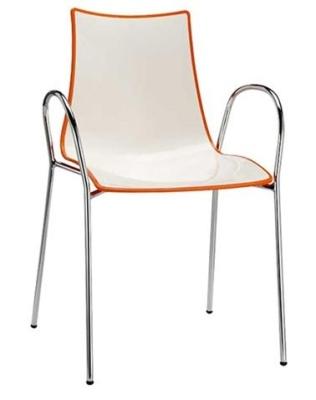 Geko Designer Armchair