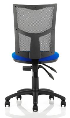 Twilight Mesh Chair Blue Sear Rear View