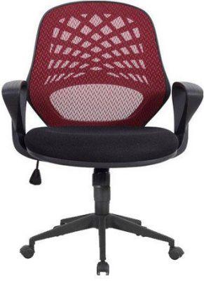 Neptune Mesh Chairs