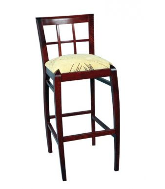 Anderson Stool